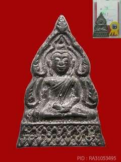 Phra Putta Chinaraj by LP Mo, Wat Samjeen (Wat Tramit )
