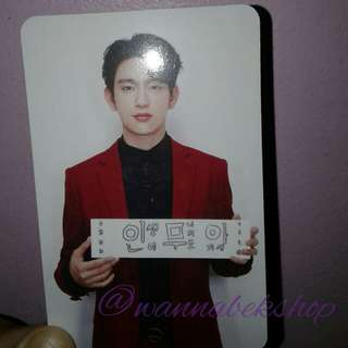 Got7 Jinyoung Arrival Photocard