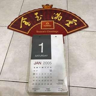 Vintage Dunhill Calendar