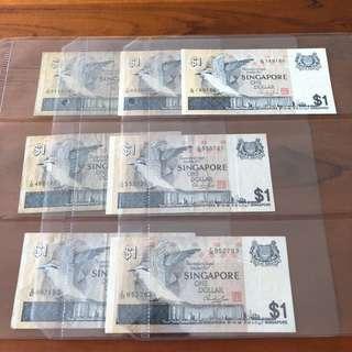 Singapore $1 Bird Series x 7