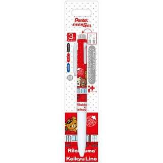 San-X Rilakkuma 15週年 x 京急120週年系列3色原子筆