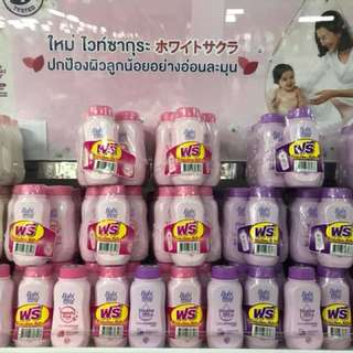 baby mild powder (nice small as cute baby or kids)