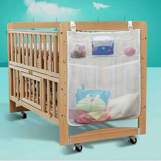 Baby bed bag