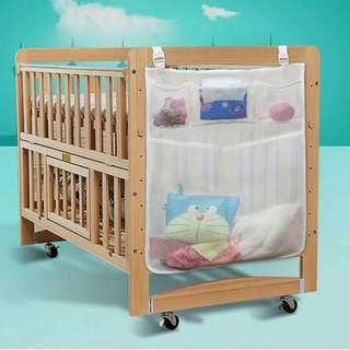 Baby bed bag