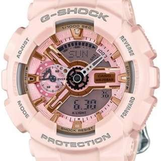 G-Shock Pink Watch