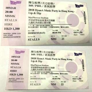 HyunA 3/10演唱會門票