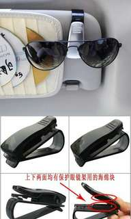 Car sunglasses clip