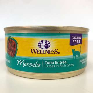 Wellness Complete Health – Cubed Tuna Morsels Canned Cat Food (Improved Formula)