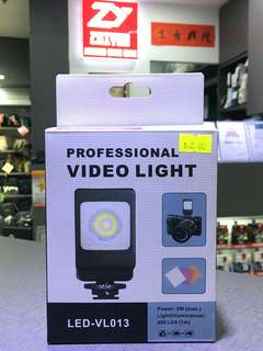 i-Discovery Professional Video Light