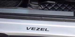 Honda Vezel Scuff Plates (4 Pcs)