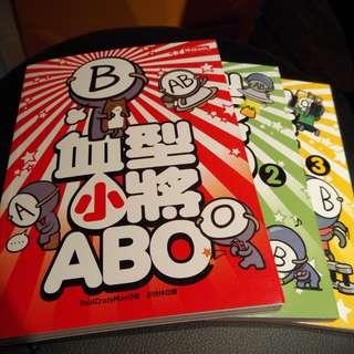 $15. Chinese comics. 血型小將ABO Vol. 1-3
