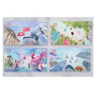 香港 2017年「香港特別行政區成立20周年」紀念郵票