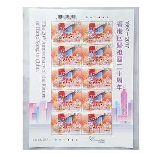 香港 2017年「中國郵政–香港郵政聯合發行:香港回歸祖國二十周年」紀念郵票小版張