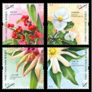 香港 2017年「香港珍稀植物」郵票