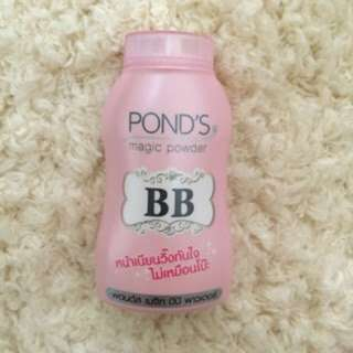 Authentic Pond's BB powder from Thailand