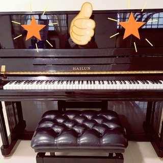 Hailun HL 25 Piano (Yamaha Equivalent)