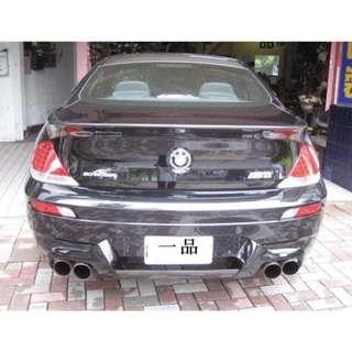 一品排氣管BMW630-640-650-M6排氣管四出尾飾管