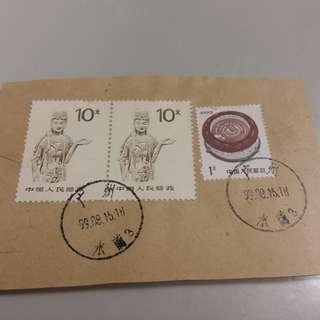 中國二手郵票