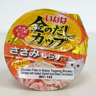 Ciao Kinnodashi Cup (Chicken Fillet in Gravy Topping Shirasu), 70g, Case of 6