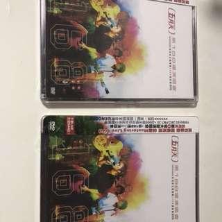 Mayday concert dvd 五月天:第168场演唱会
