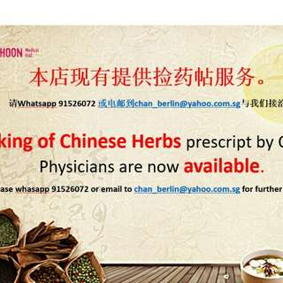 Chinese herbs for sale