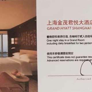 Grand Hyatt Shanghai Hotel Voucher
