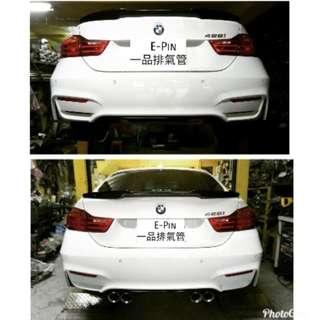 一品排氣管BMW420改雙邊單出排氣管尾飾管