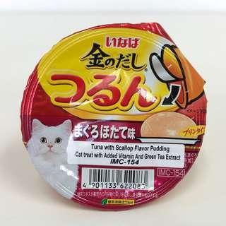 Ciao Tsurun Cup (Tuna w/ Scallop Pudding), 65g, Case of 6