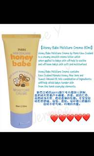 Honey Babe Cream