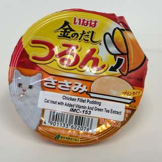Ciao Tsurun Cup (Chicken Fillet Pudding), 65g, Case of 6
