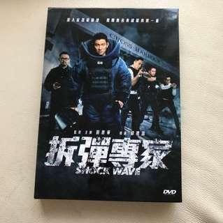 拆蛋專家DVD