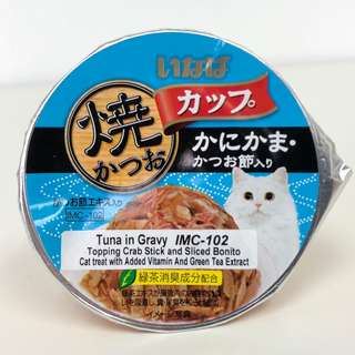 Ciao Grilled Skipjack Cup (Tuna in Gravy Topping Crab Stick and Dried Bonito), 80g, Case of 6