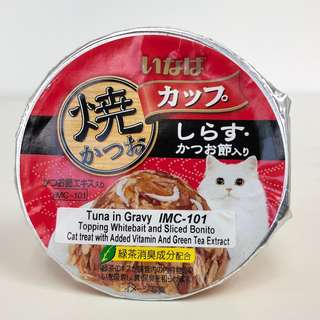 Ciao Grilled Skipjack Cup (Tuna in Gravy Topping Whitebait and Dried Bonito), 80g, Case of 6