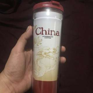 Starbucks Global Icon Tumbler China