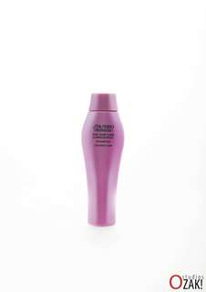 Shiseido Hair Care Luminogenic Shampoo Colored Hair