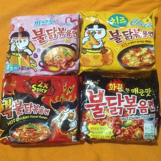 SAMYANG FIRE SPICY NOODLES
