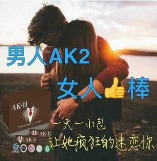 Ak2 ready stock