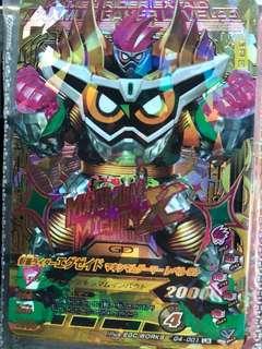 幪面超人Ganbarizing G4-001
