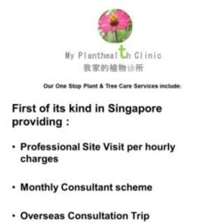 Mobile Plant Doctor services