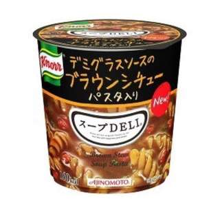 日本 野菜敦肉醬汁意粉