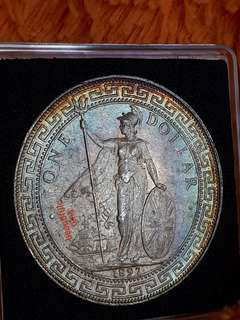 For Sharing Only - 1897 'B' British Trade Dollar Silver Dollar Coin