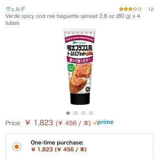 日本直送 Verde spicy cod roe baguette spread 明太子多士醬 (80 g) x 4 tubes