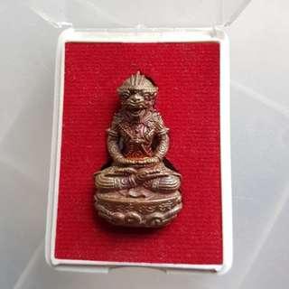 Hanuman 2557 Thai Amulet