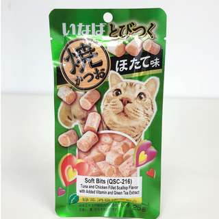 Ciao Soft Bits Mix Cat Treats (Tuna & Chicken Fillet Scallop Flavour)