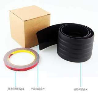 Protective Boot Rubber Strips