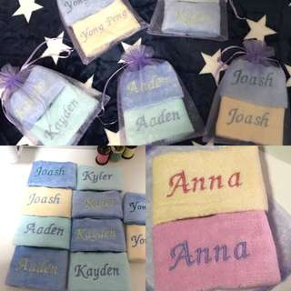 Party Towel For Children(personalised)