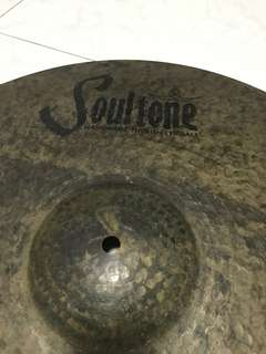 "Soultone 20"" Natural Ride"