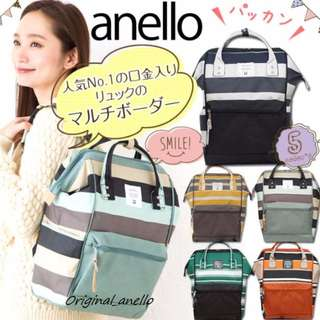 FREE DELIVERY ✅ Model :   AT-B1941. Authentic Anello Special Border Rucksack.