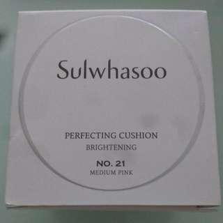 Sulwhasoo Perfecting Cushion (Brightening)