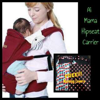Ai Mama Hipseat Carrier
